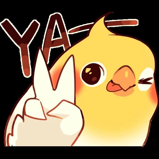 Bird1 - Sticker 8