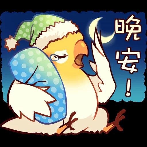Bird1 - Sticker 30