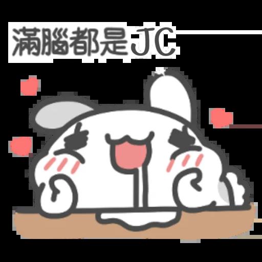 咖波-我愛jc (by 久部六郎) - Tray Sticker