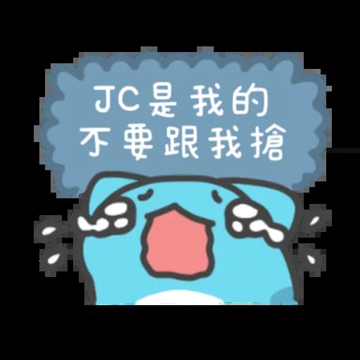 咖波-我愛jc (by 久部六郎) - Sticker 5