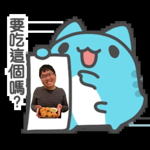咖波-我愛jc (by 久部六郎) - Sticker 9