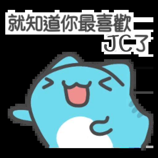 咖波-我愛jc (by 久部六郎) - Sticker 2