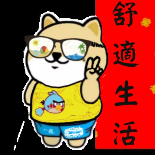 中國香港肥柴仔@農曆新年 - Sticker 22