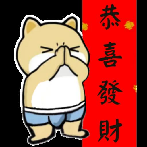中國香港肥柴仔@農曆新年 - Sticker 4