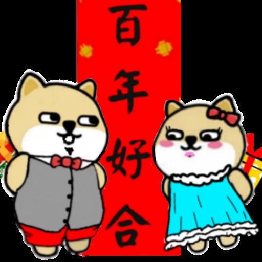 中國香港肥柴仔@農曆新年 - Sticker 27