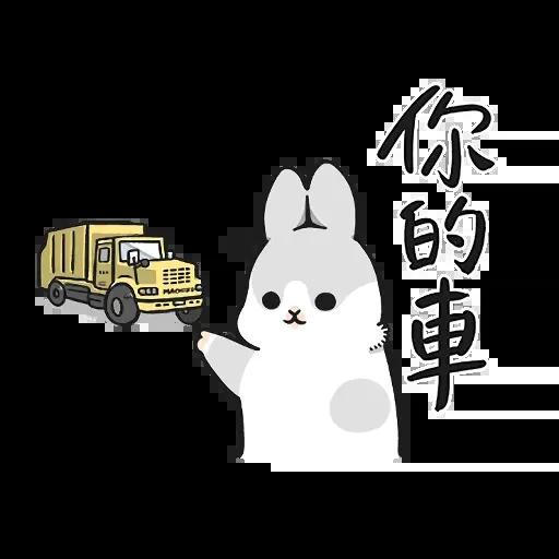 Machiko - Sticker 13