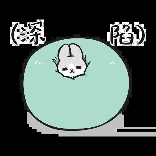 Machiko - Sticker 6