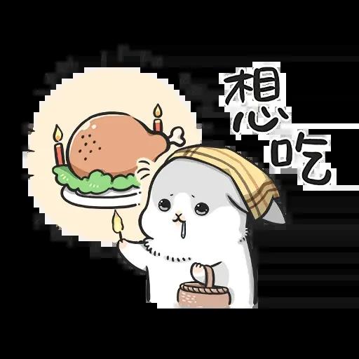 Machiko - Sticker 9