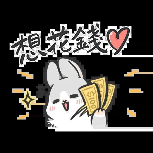 Machiko - Sticker 11