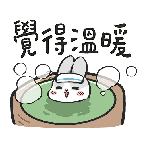 Machiko - Sticker 7