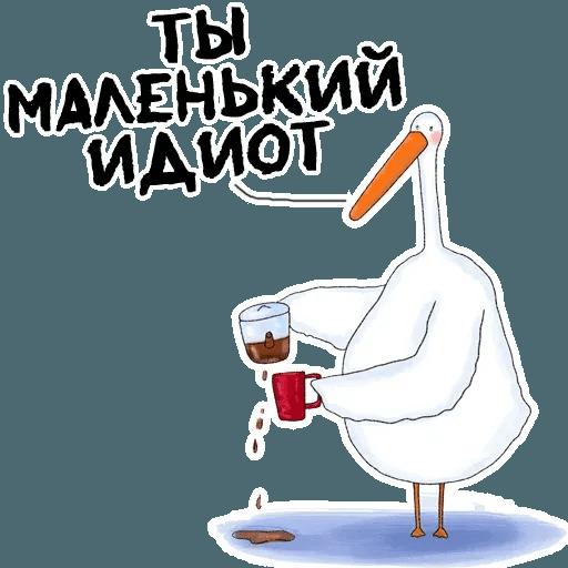 Мяу - Sticker 15