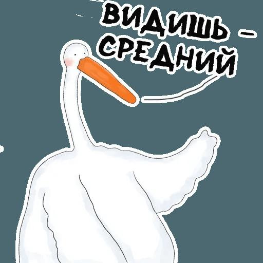 Мяу - Sticker 7