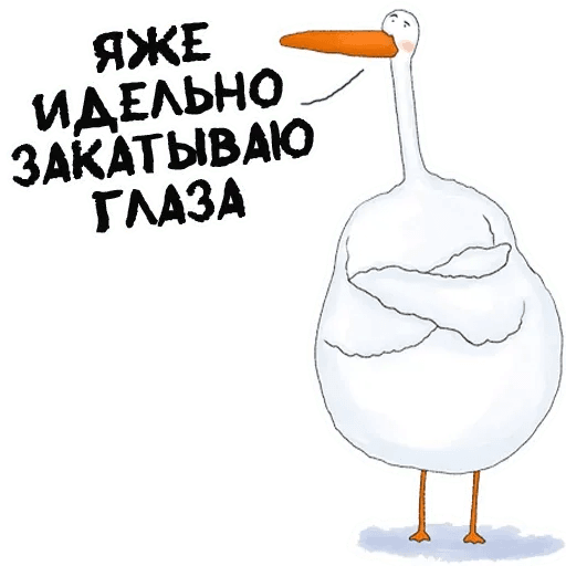 Мяу - Sticker 13
