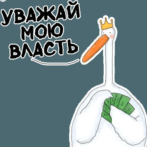 Мяу - Sticker 4