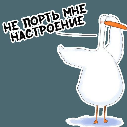 Мяу - Sticker 12