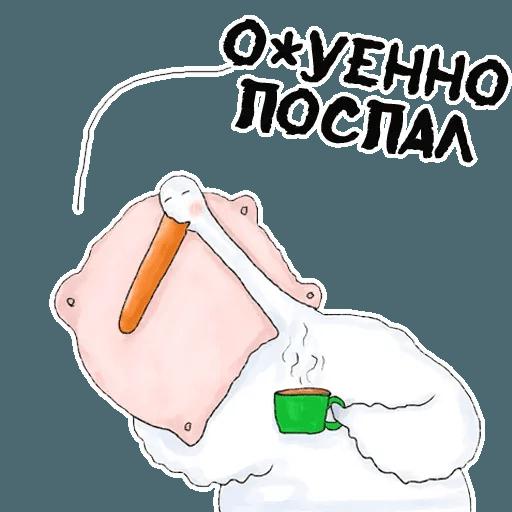 Мяу - Sticker 21