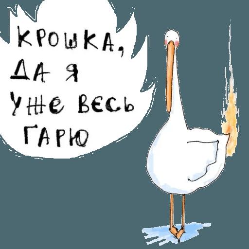 Мяу - Sticker 29