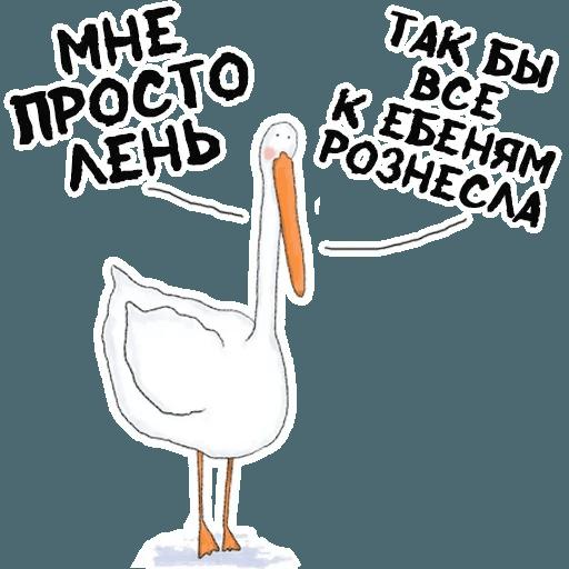 Мяу - Sticker 20