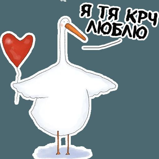 Мяу - Sticker 3