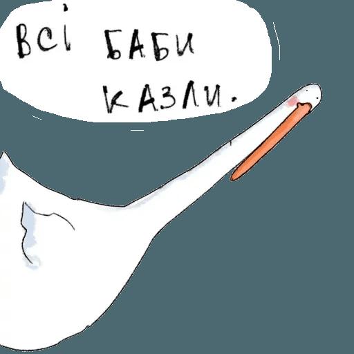 Мяу - Sticker 23