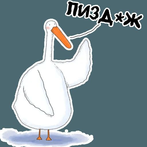 Мяу - Sticker 14