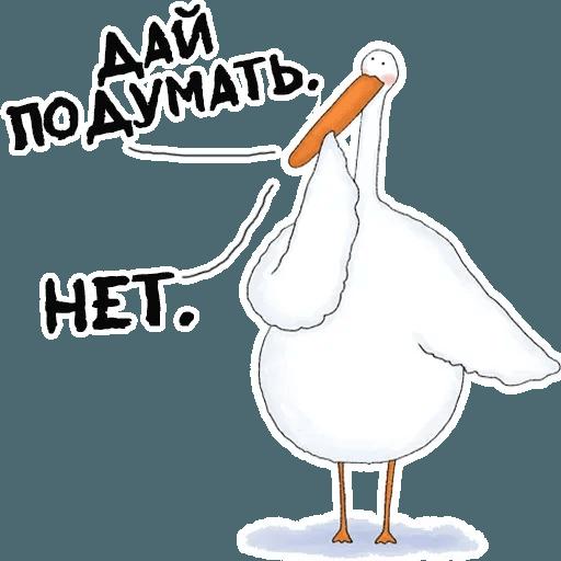 Мяу - Sticker 19