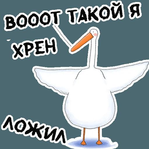 Мяу - Sticker 8