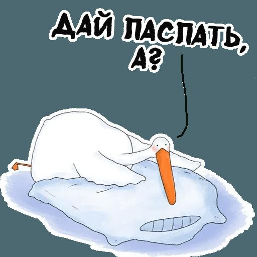 Мяу - Sticker 11