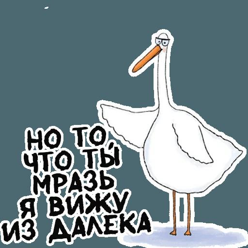 Мяу - Sticker 5