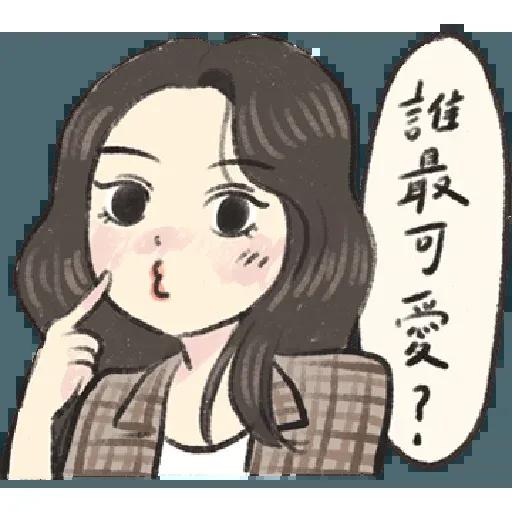 ^-^ - Sticker 6