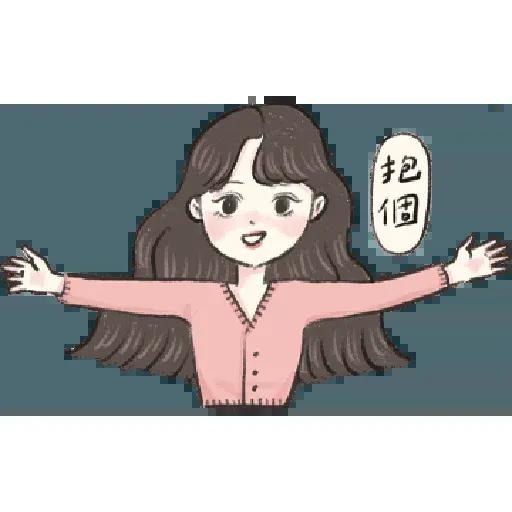 ^-^ - Sticker 4