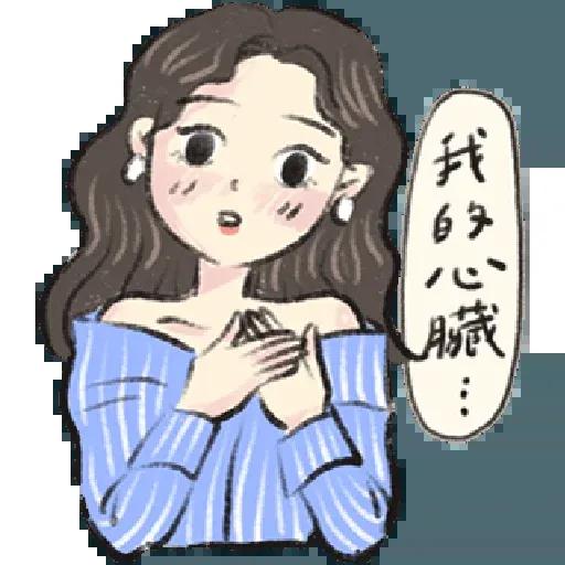 ^-^ - Sticker 9