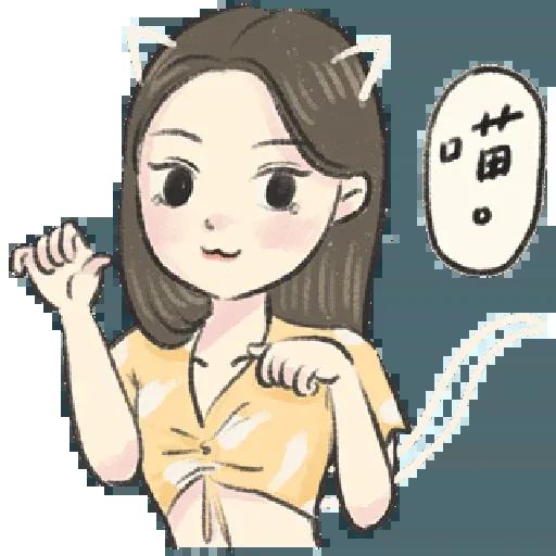 ^-^ - Sticker 15