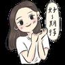 ^-^ - Tray Sticker