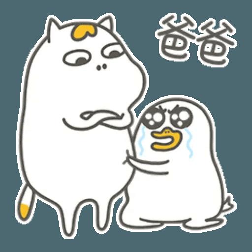 小劉鴨3 - Sticker 22