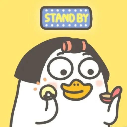 小劉鴨3 - Sticker 27