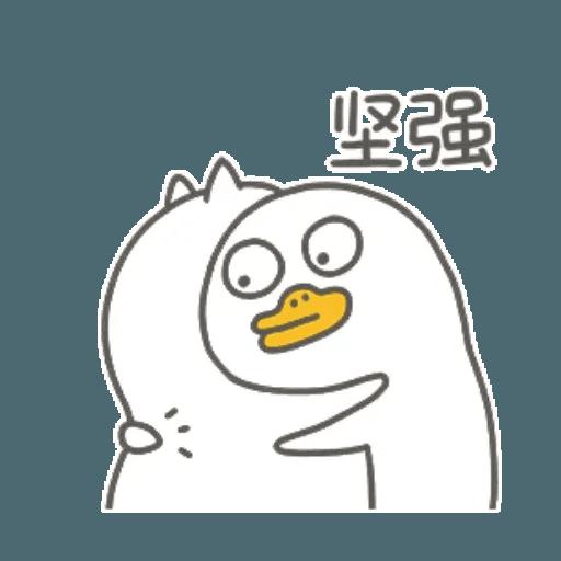 小劉鴨3 - Sticker 21