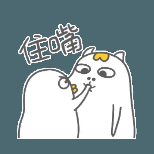 小劉鴨3 - Sticker 25