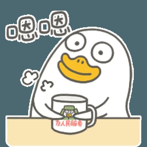 小劉鴨3 - Sticker 14