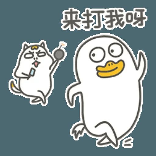 小劉鴨3 - Sticker 16