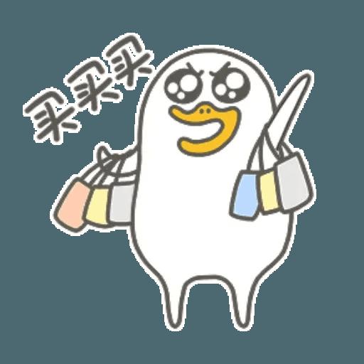 小劉鴨3 - Sticker 10