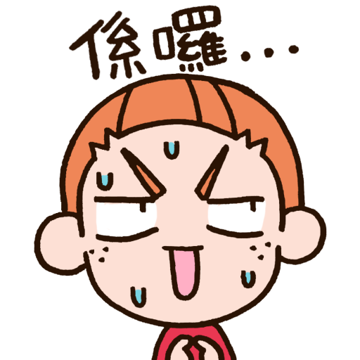 好橙的秋 - Sticker 5