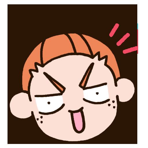 好橙的秋 - Tray Sticker
