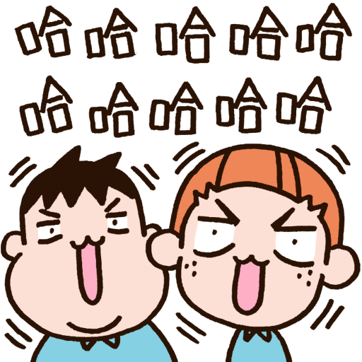 好橙的秋 - Sticker 9