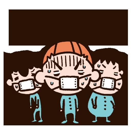 好橙的秋 - Sticker 8