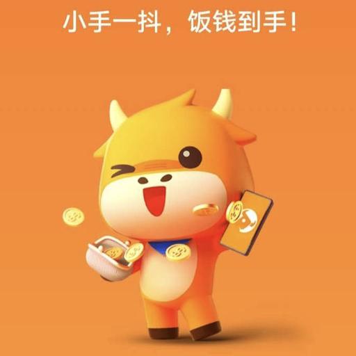 futu - Sticker 6