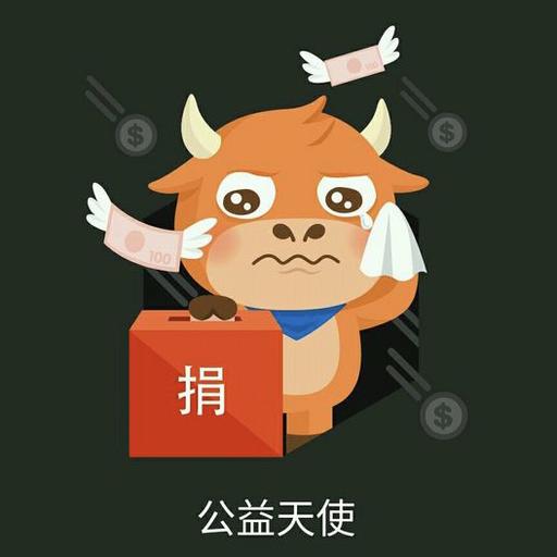 futu - Sticker 11