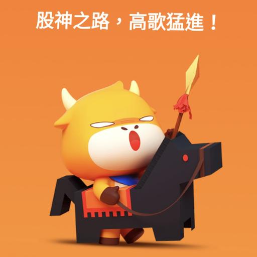 futu - Sticker 9
