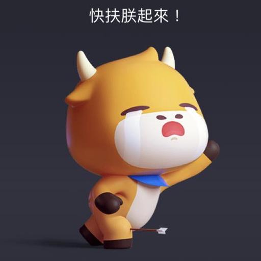 futu - Sticker 8