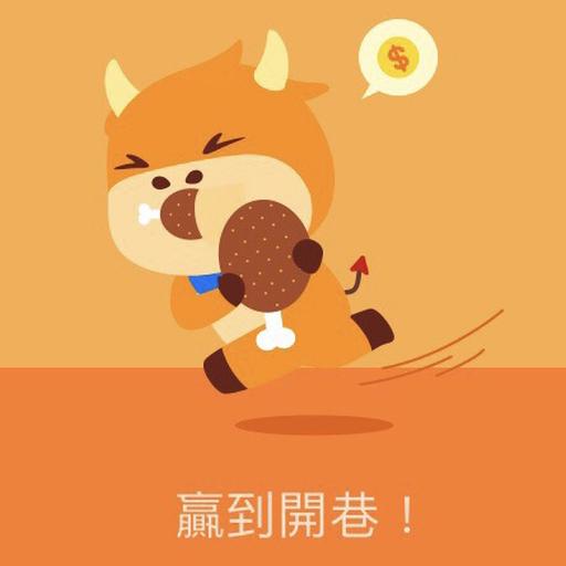 futu - Sticker 7